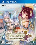 Atelier Sophie The Alchemist of the Mysterious Book [PSVITA] [EUR] [HENKAKU] Mega