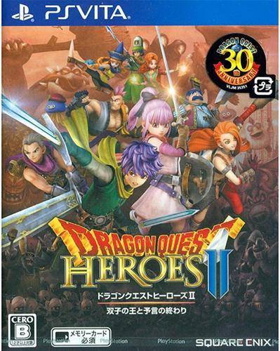 Portada-Descargar-Psvita-Mega-dragon-quest-heroes-ii-psvita-jpn-henkaku-mega-VPK-CFW-HENKAKU-Vitamin-xgamersx.com