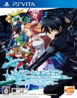 Sword Art Online Hollow Fragment [PSVITA] [USA] [HENKAKU] Mega