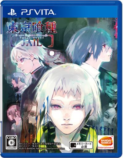 Portada-Descargar-Psvita-Mega-tokyo-ghoul-jail-psvita-henkaku-jpn-henkaku-mega-VPK-CFW-HENKAKU-Vitamin-xgamersx.com