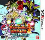 Dragon Ball Heroes Ultimate Mission [JPN] 3DS