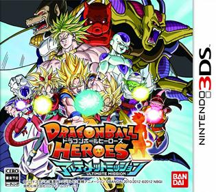 Portada-Descargar-Rom-3DS-Mega-Dragon-Ball-Heroes-Ultimate-Mission-JPN-3DS-Gatewa3ds-Emunad-Roms-Mega-Sky3ds-xgamersx.com