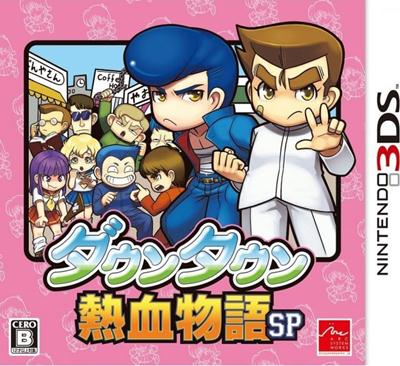 Portada-Descargar-Roms-3DS-Mega-downtown-nekketsu-monogatari-sp-eur-3ds-Gateway3ds-Sky3ds-CIA-Emunad-Roms-xgamersx.com