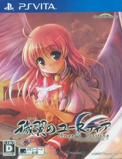 Portada-Descargar-Psvita-Mega-aiyoku-no-eustia-angels-blessing-psvita-henkaku-jpn-vit-2-0-henkaku-mega-VPK-CFW-HENKAKU-Vitamin-xgamersx.com
