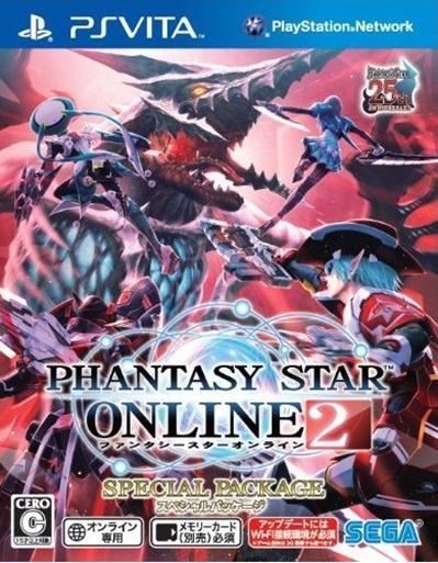 Portada-Descargar-Psvita-Mega-phantasy-star-online-2-act-4-20-psvita-jpn-mai-VPK-CFW-HENKAKU-Vitamin-xgamersx.com