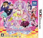 PriPara and Pretty Rhythm PriPara de Tsukaeru Oshare Item 1450 [JPN] 3DS