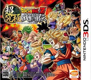 Portada-Descargar-Roms-3DS-Mega-Dragon-Ball-Z-Extreme-Butouden-3DS-JPN-Gateway3ds-Sky3ds-Emunad-Mega-xgamersx.com