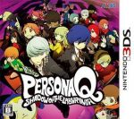 Persona Q Shadow of the Labyrinth [EUR] 3DS [Multi]