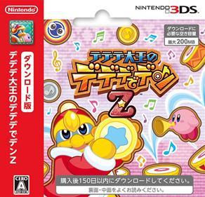 Portada-Descargar-Rom-3DS-Mega-Dededes-Drum-Dash-Deluxe-USA-3DS-Espanol-Ingles-eShop-Mega-Gatewa3ds-Sky3ds-Emunad-xgamersx.com