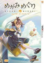 Megami Meguri [JPN] 3DS [eShop]