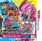Mighty Action X [JPN] 3DS