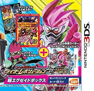 Portada-Descargar-Roms-3DS-Mega-mighty-action-x-jpn-3ds-Gateway3ds-Sky3ds-CIA-Emunad-Roms-3DS-xgamersx.com