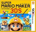 Super Mario Maker For Nintendo 3DS [EUR] 3DS [Multi8-Español]