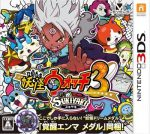 Yo-kai Watch 3 – Sukiyaki [JPN] 3DS