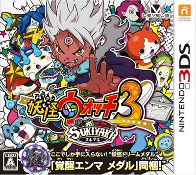 Portada-Descargar-Roms-3DS-yo-kai-watch-3-sukiyaki-jpn-3ds-Gateway3ds-Sky3ds-CIA-Emunad-Roms-3DS-xgamersx.com