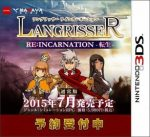 Langrisser – Re Incarnation de Tensei [JPN] 3DS