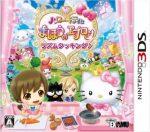 Hello Kitty to Issho! Block Crash Z [JPN] 3DS