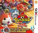 Yo-Kai Watch Busters – Akanekodan [JPN] 3DS