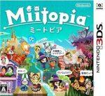 Miitopia [JPN] 3DS