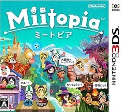 Portada-Descargar-Rom-3DS-Mega-miitopia-jpn-3ds-Gateway3ds-Sky3ds-CIA-Emunad-Roms-3DS-Xgmersx.com
