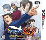 Gyakuten Saiban 123 Naruhodou Selection [JPN] 3DS