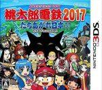 Momotarou Dentetsu 2017 – Tachiagare Nippon!! [JPN] 3DS