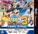 Sega 3D Fukkoku Archives 3 – Final Stage [JPN] 3DS