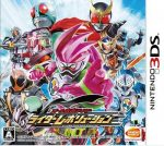 All Kamen Rider Rider Revolution [JPN] 3DS