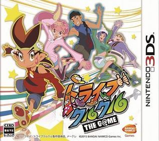 Portada-Descargar-Roms-3ds-Mega-Tribe-Cool-Crew-JPN-3DS-Gateway3ds-Sky3ds-Cia-Emunad-Mega-xgamersx.com