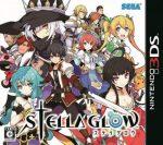 Stella Glow [JPN] 3DS