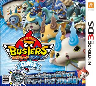 Portada-Descargar-Roms-Mega-Youkai-Watch-Busters-Shiroinutai-JPN-3DS-Gateway3ds-Sky3ds-Emunad-CIA-xgamersx.com