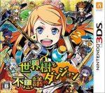 Etrian Mystery Dungeon [EUR] 3DS