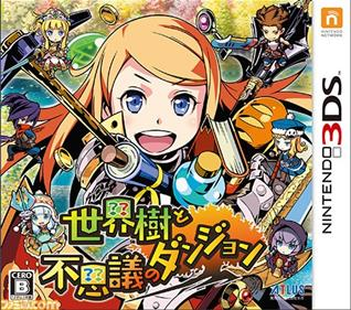 Portada-Descargar-Roms-3DS-Mega-Etrian-Mystery-Dungeon-EUR-3DS-Gateway3ds-Sky-3ds-Emunad-CIA-xgamersx.com