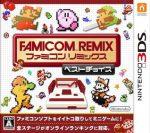 Famicom Remix – Best Choice [JPN] 3DS