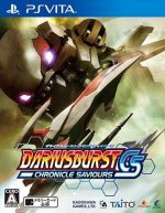 Dariusburst Chronicle Saviours + Update v1.06 [PSVITA] [HENKAKU] [USA] [VPK]