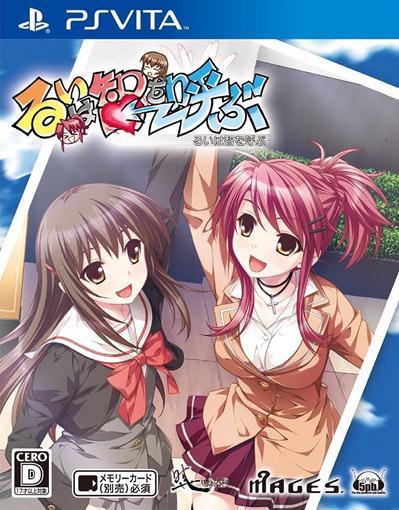 Portada-Descargar-Psvita-Mega-rui-wa-tomo-wo-yobu-psvita-jpn-henkaku-vit-2-0-henkaku-mega-VPK-CFW-HENKAKU-Vitamin-xgamersx.com