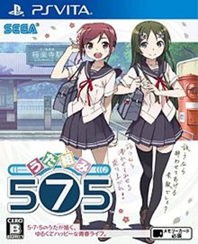 Portada-Descargar-Psvita-Mega-utagumi-575-psvita-jpn-henkaku-vit-2-0-henkaku-mega-VPK-CFW-HENKAKU-Vitamin-xgamersx.com