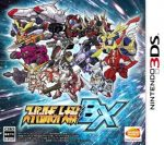 Super Robot Wars BX [JPN] 3DS