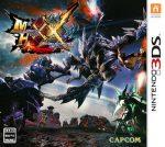 Monster Hunter XX Double Cross [JPN] 3DS CIA