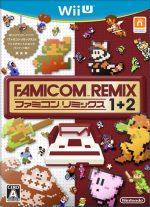 NES Remix 2 [USA] Wii U [Loadiine GX2] [Multi-Español] MEGA