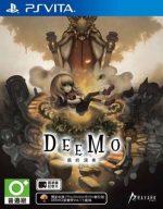 Deemo The Last Recital [PSVITA] [HENKAKU] [ASIA]