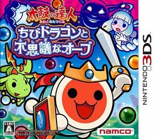Portada-Descargar-Roms-3ds-Mega-CIA-Taiko-no-Tatsujin-Chibi-Dragon-to-Fushigi-na-Orb-JPN-3DS-CIA-Gateway3ds-Sky3ds-Emunad-Mega-xgamersx.com