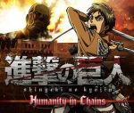 Attack on Titan Humanity in Chains [USA] 3DS [eShopl] [CIA]