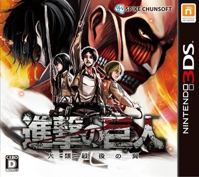 Portada-Descargar-Roms-3DS-Mega-shingeki-no-kyojin-shichi-kara-no-dasshutsu-jpn-3ds-Gateway3ds-Sky3ds-CIA-Emunad-Roms-xgamersx.com