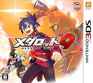 Portada-Descargar-Roms-3ds-Mega-Medarot-9-Kabuto-Ver-JPN-3DS-Gateway3ds-Sky3ds-CIA-Emunad-xgamersx.comjpg