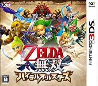 Portada-Descargar-Roms-3DS-Mega-Hyrule-Warriors-Legends-JPN-3DS-Gateway3ds-Skys3ds-Cia-Emunad-xgamersx.com