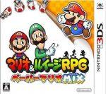 Mario & Luigi RPG Paper Mario Mix [JPN] 3DS