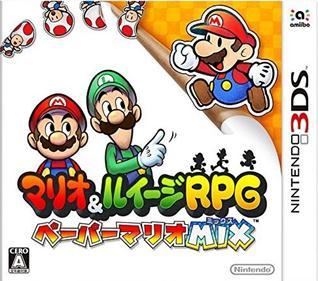 Portada-Descargar-Roms-3DS-Mega-Mario-Luigi-RPG-Paper-Mario-Mix-JPN-3DS-Gateway3ds-Sky3ds-CIA-Emunad-xgamersx.com