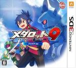 Medarot 9 – Kuwagata Ver.[JPN] 3DS