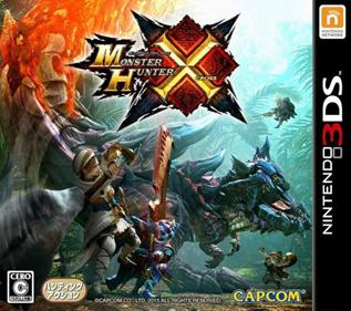 Portada-Descargar-Roms-3DS-Mega-Monster-Hunter-X-JPN-3DS-Gateway3ds-Sky3ds-CIA-Emunad-Mega-Roms-xgamersx.com